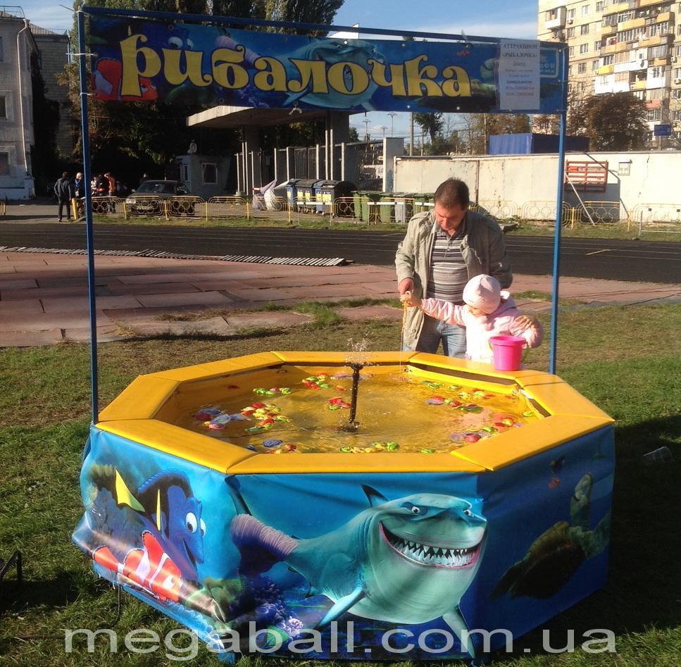 аттракцион детская рыбалка в москве