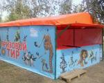 atraction-tir-straikbolniy-kupit-6.png